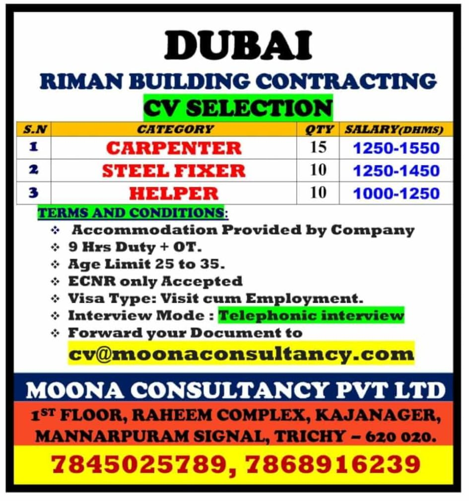 DUBAJ RIMAN BUILDING CONTRACTING