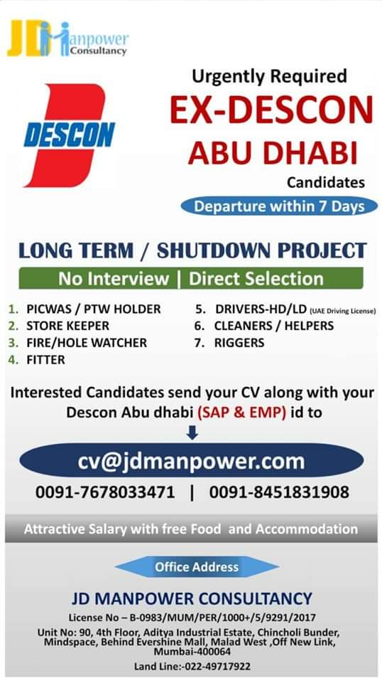 URGENTLY REQUIRED EX-DESCON ABUDHABI CANDIDATES