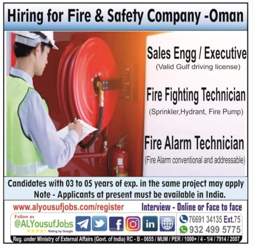 HIRING FOR FIRE & SAFETY COMPANY-OMAN