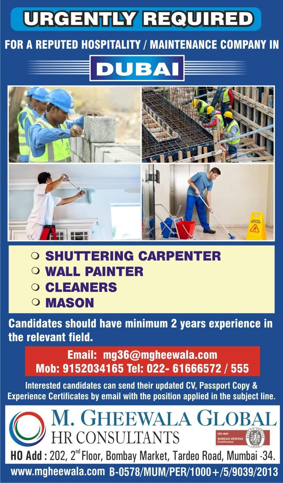 URGENTLY REQUIRED FOR HOSPITILATY/ MAINTAINANCE COMPANY IN DUBAI