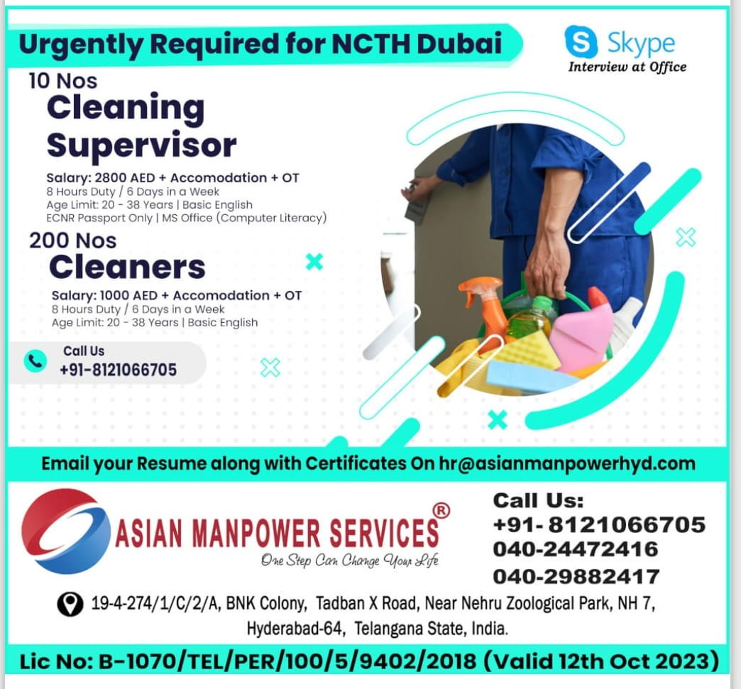 URGENTLY REQUIRED FOR NCTH DUBAI
