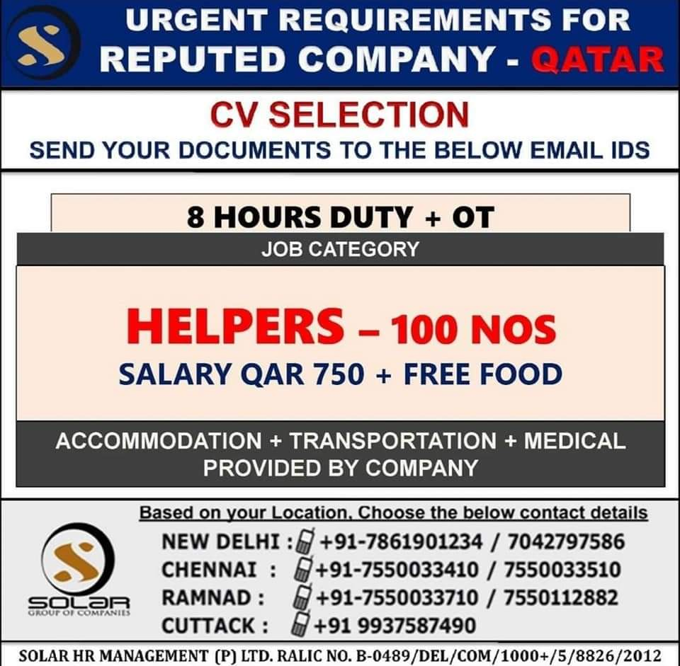URGENT REQUIREMENT FOR REPUTED COMPANY-QATAR