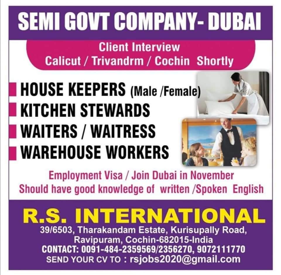 SEMI GOVT COMPANY- DUBAI