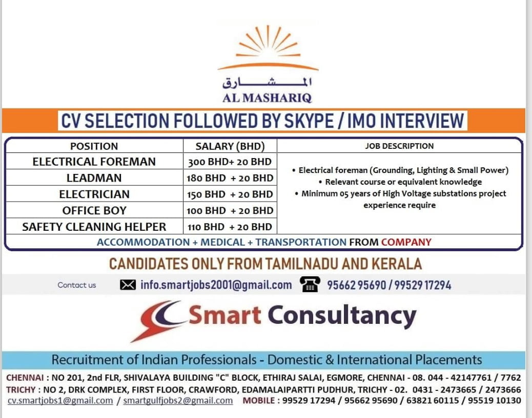 SMART CONSULTANCY RECRUITMENT