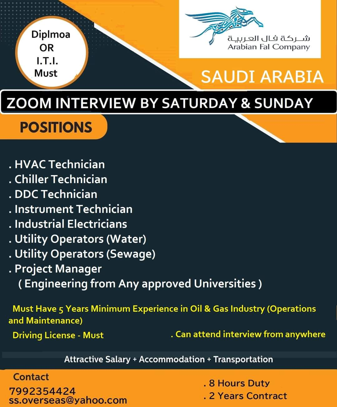 JOBS AT SAUDI ARABIA SELECTING BY ZOOM INTERVIEW