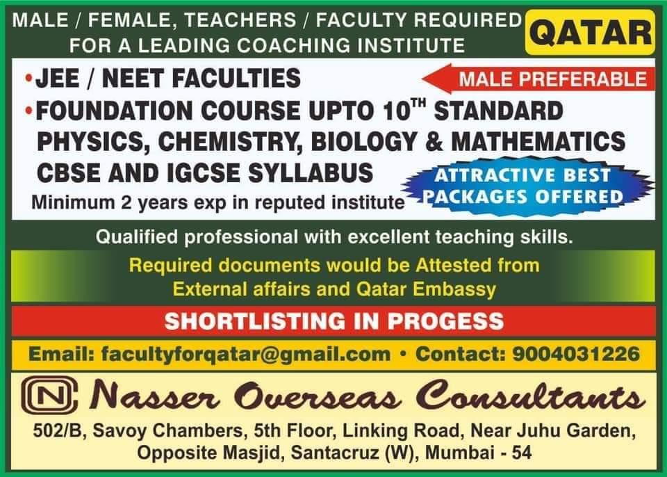 Leading coaching institute Qatar