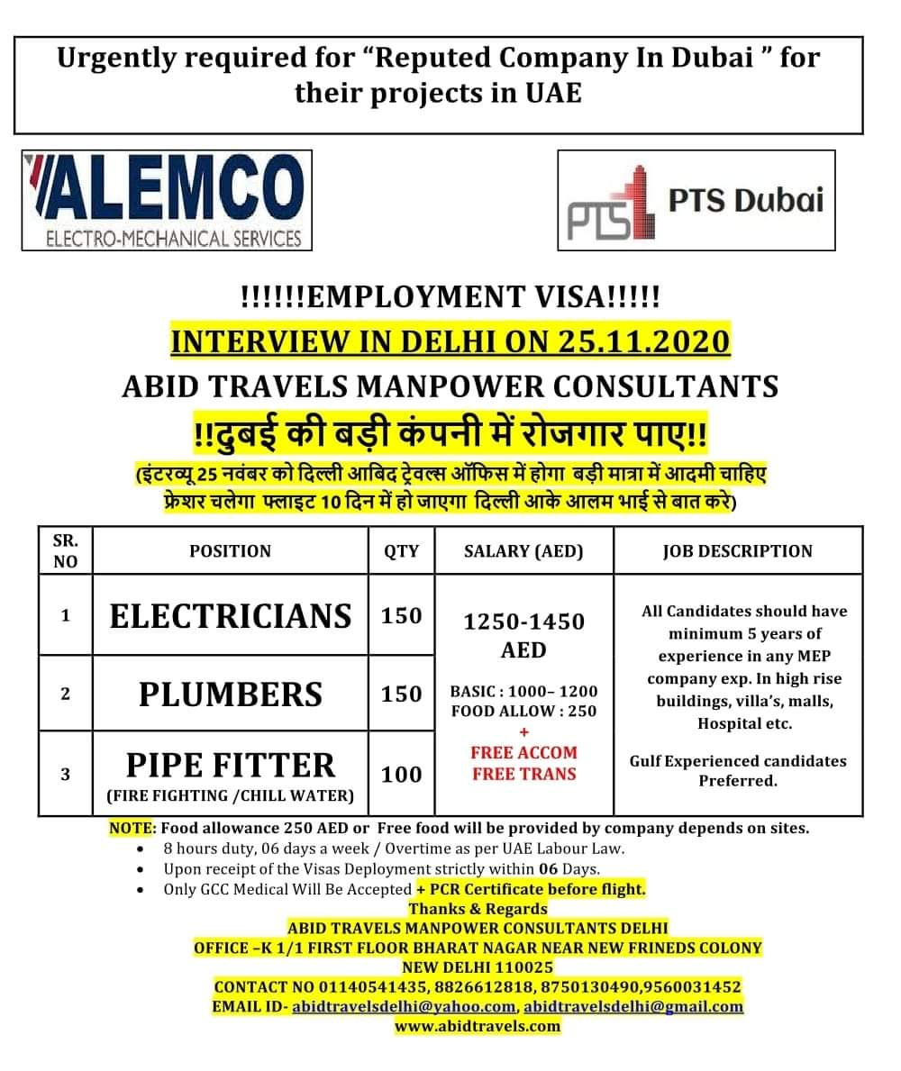 URGENTLY REQUIRED FOR REPUTED CO. IN DUBAI FOR PROJECTS IN UAE
