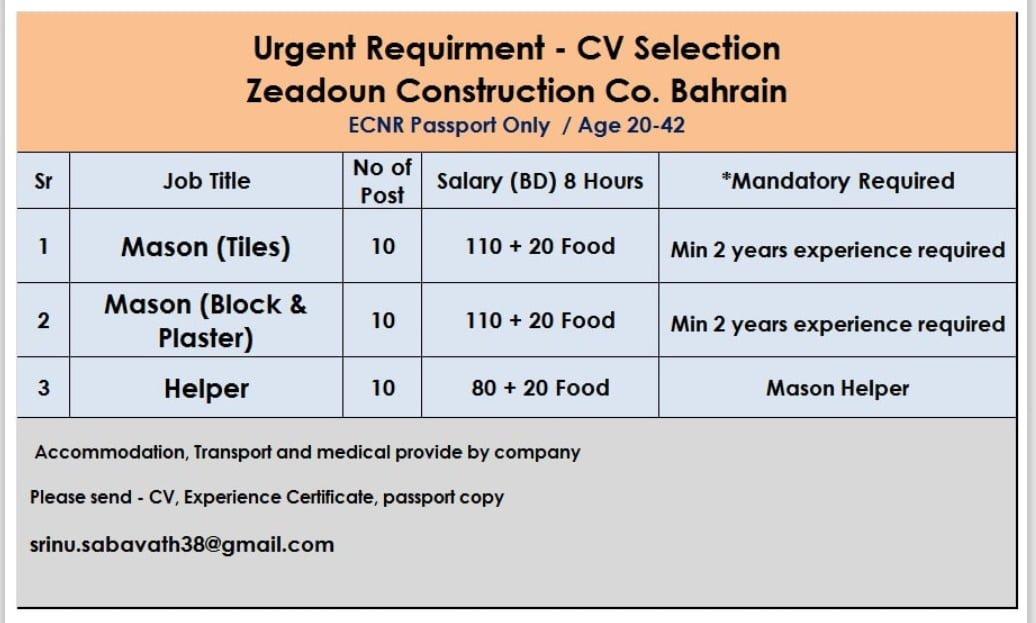 URGENT REQUIREMENT ZEODOUN CONSTRUCTION CO. BAHRAIN