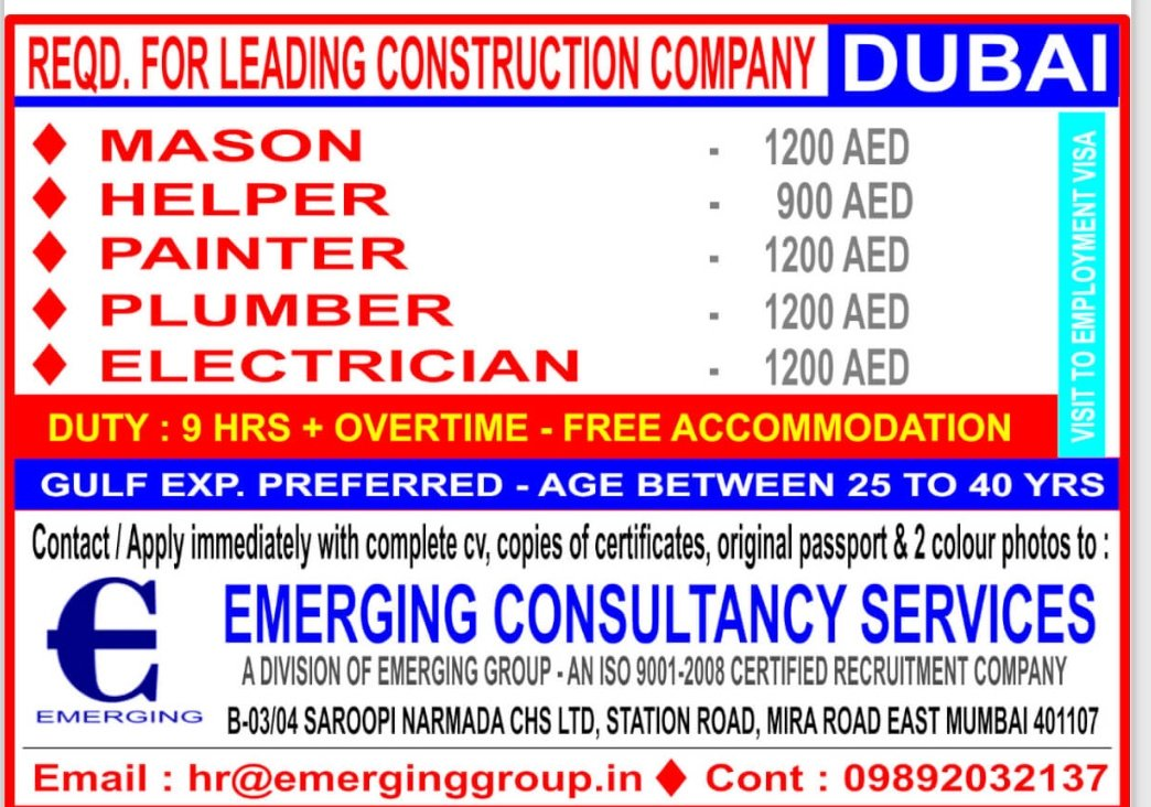 REQD. FOR LEADING CONSTRUCTION COMPANY DUBAI