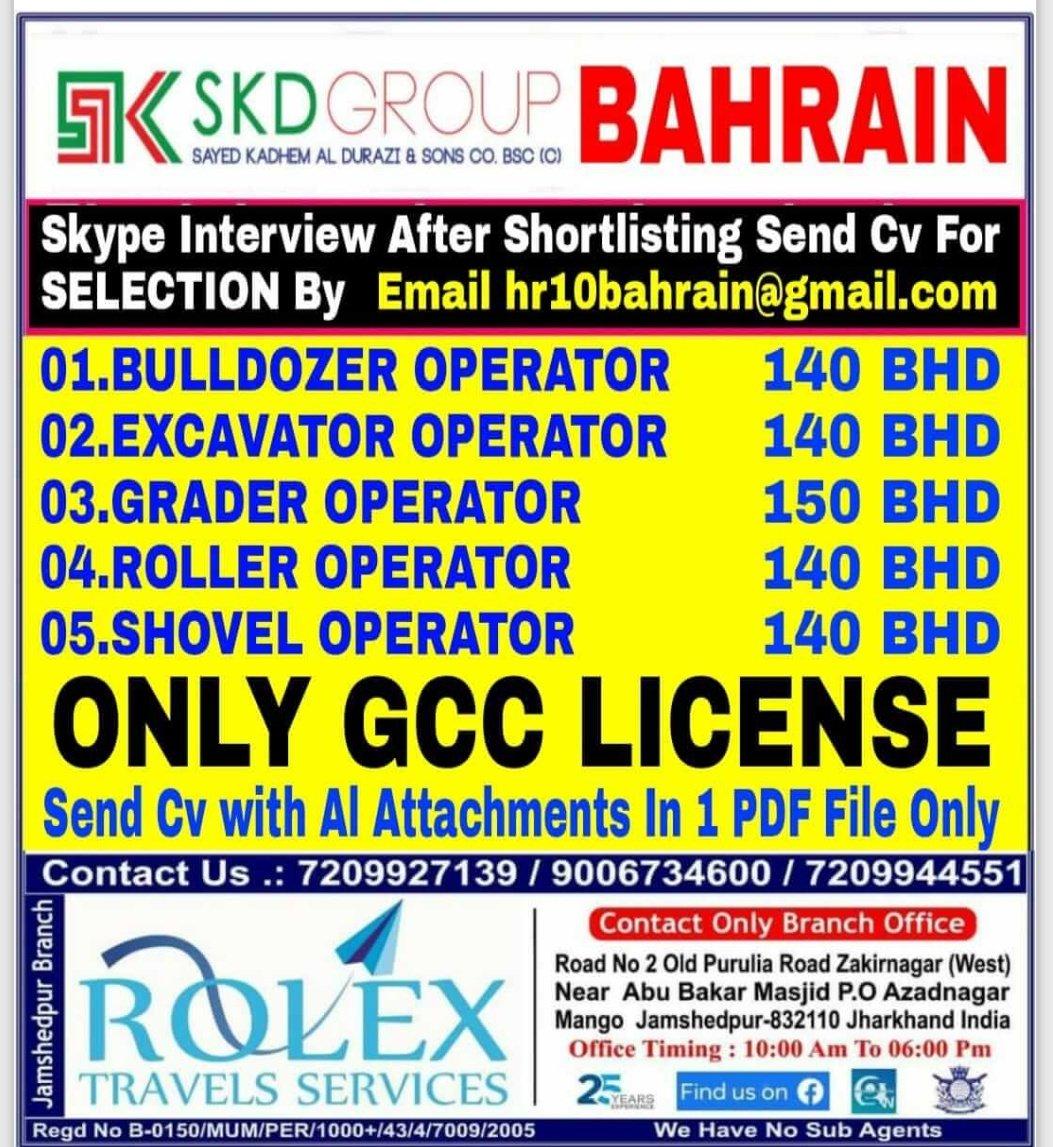 JOBS AT BAHRAIN