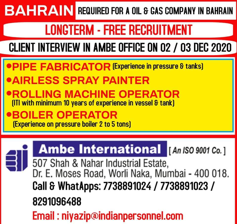REQUIRED FOR A OIL & GAS COMPANY IN BAHRAIN