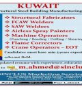 KUWAIT Structural Steel Building Manufacturing Co.