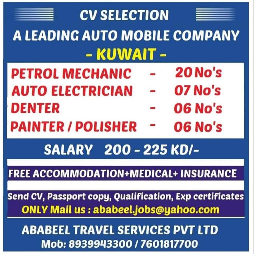 AUTO MOBILE COMPANY – KUWAIT
