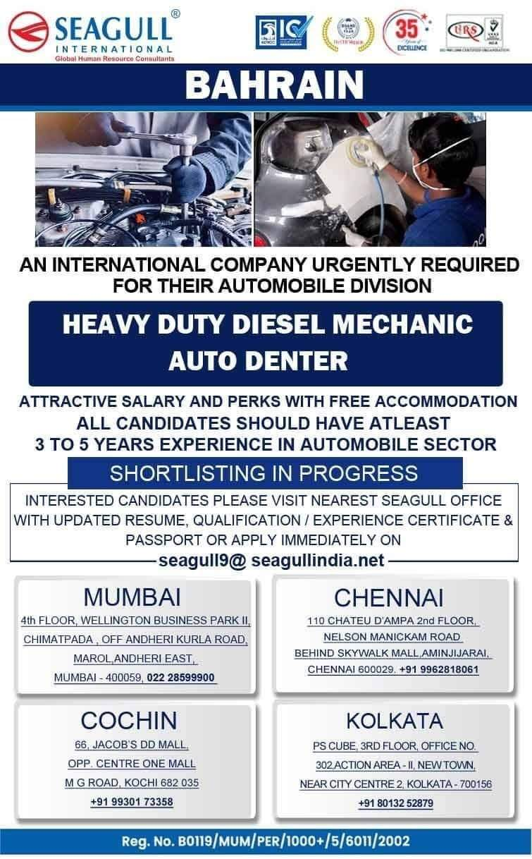 INTERNATIONAL COMPANY URGENTLY REQUIRED FOR AUTOMOBILE DIVISION BAHRAIN