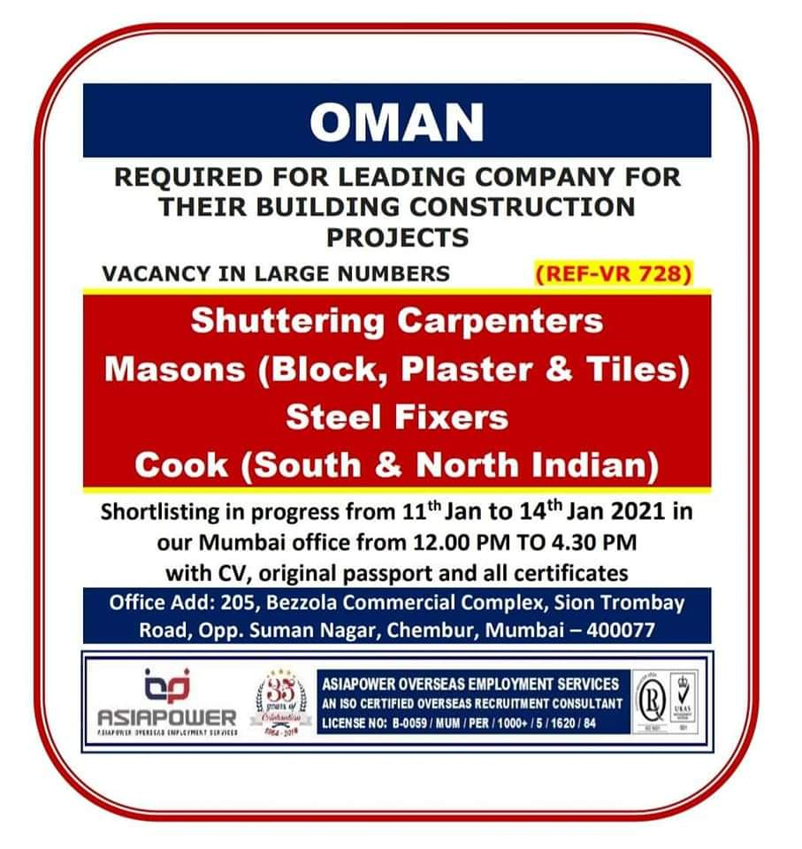 REQUIRED FOR LEADING COMPANY FOR THEIR BUILDING CONSTRUCTION PROJECTS-OMAN