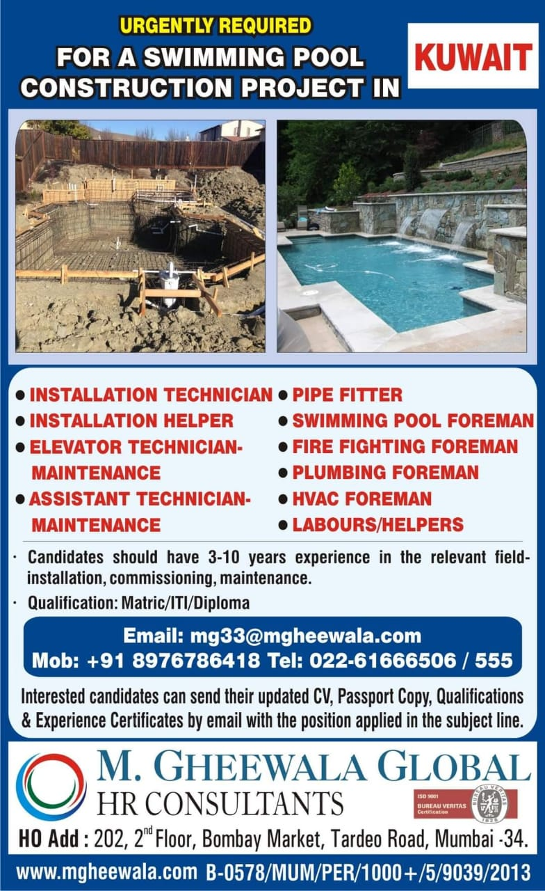 URGENTLY REQUIRED FOR A SWIMMING POOL CONSTRUCTION PROJECT-KUWAIT