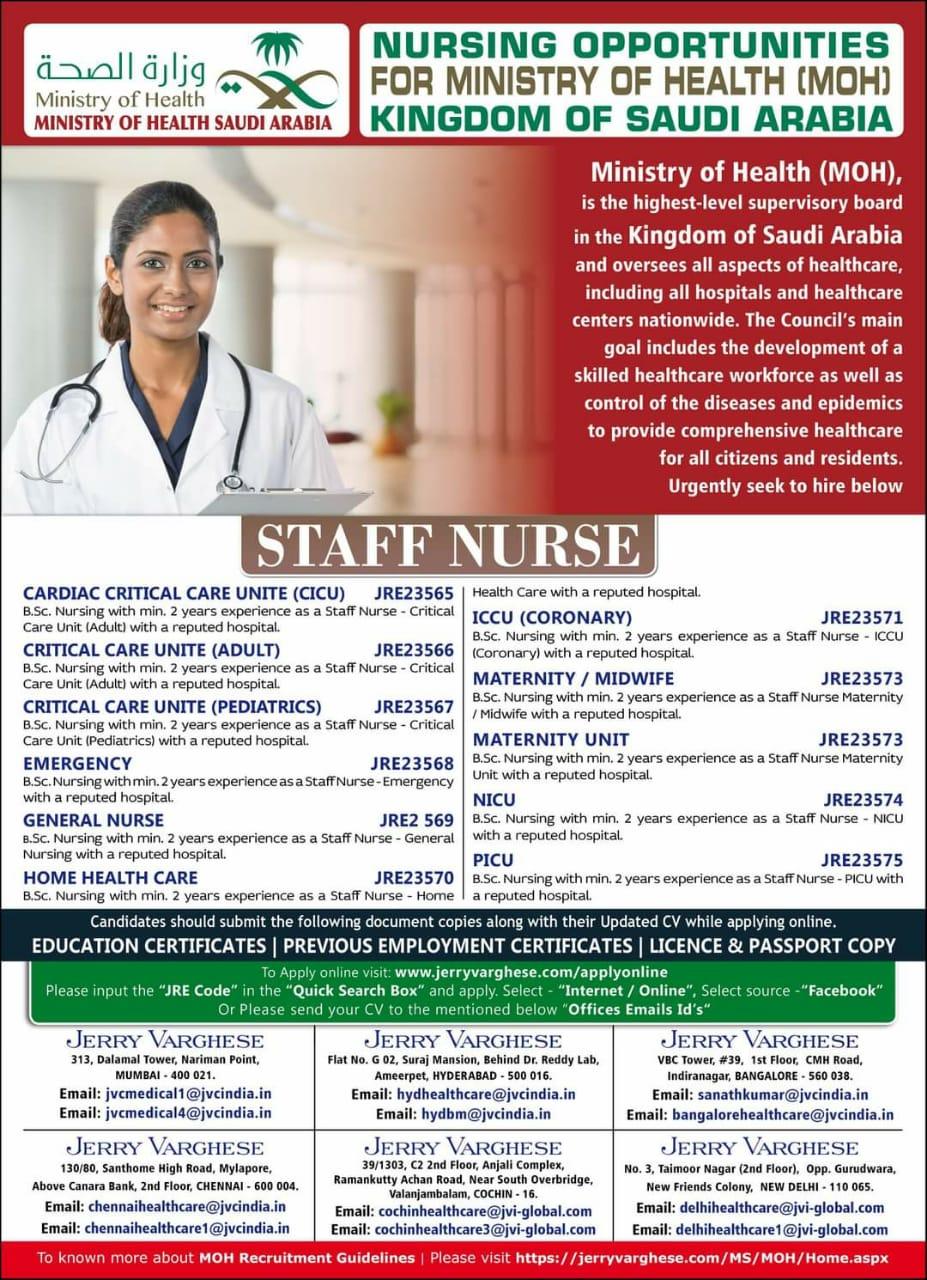 NURSING OPPORTUNITINES FOR MINISTRY OF HEALTH-SAUDI ARABIA