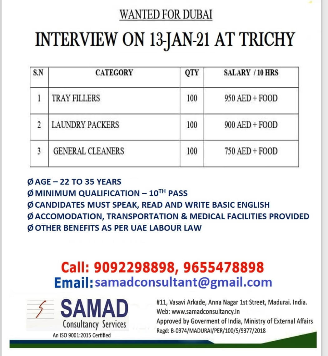 WALK-IN INTERVIEW AT TRICHY FOR DUBAI