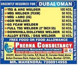 URGENTLY REQUIRED FOR DUBAI/OMAN