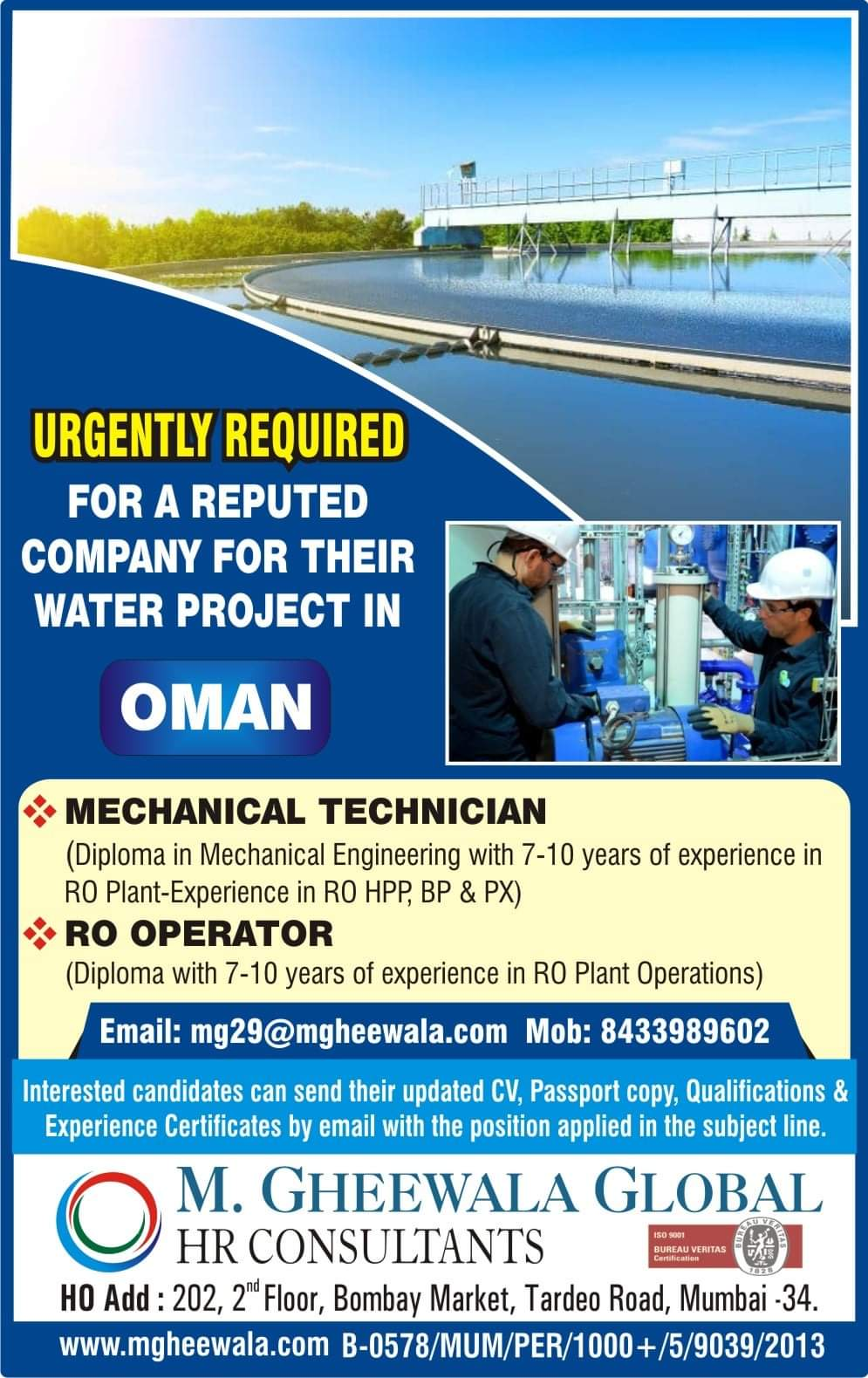 URGENTLY REQUIRED FOR A REPUTED COMPANY FOR THEIR WATER PROJECT IN OMAN