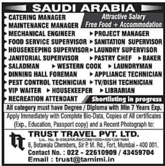 JOBS AT SAUDI ARABIA