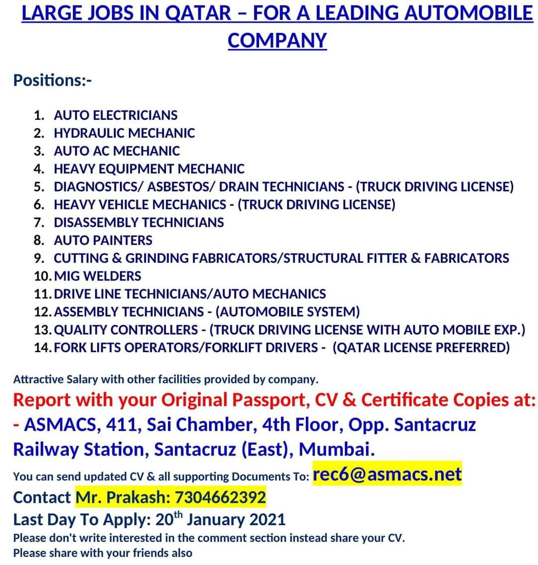 REQUIREMENT FOR A LEADING AUTOMOBILE COMPANY IN QATAR