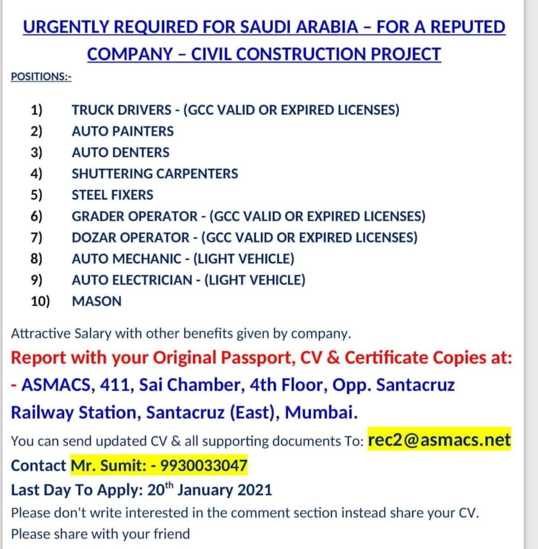 URGENTLY REQUIRED FOR SAUDI ARABIA – FOR A REPUTED  COMPANY – CIVIL CONSTRUCTION PROJECT