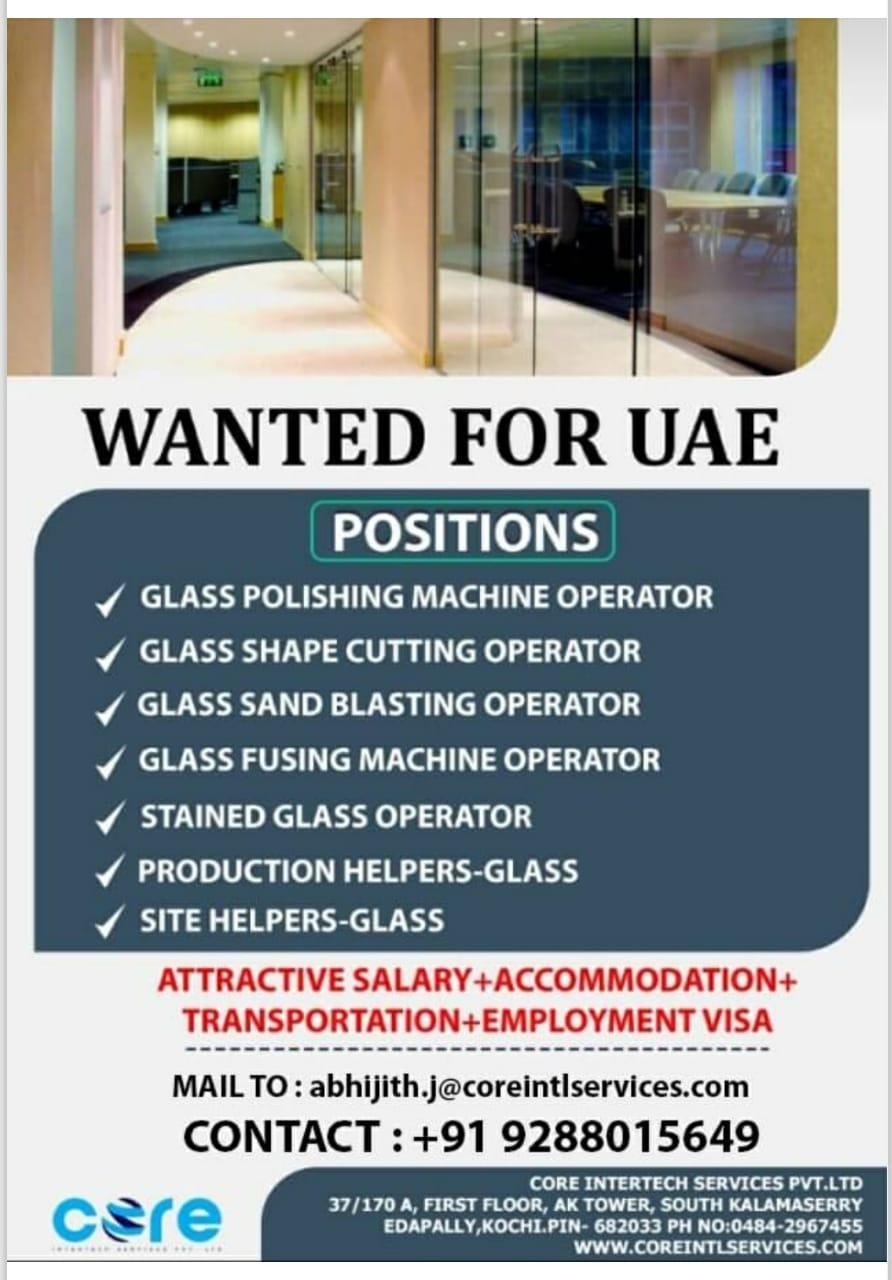 WANTED FOR UAE