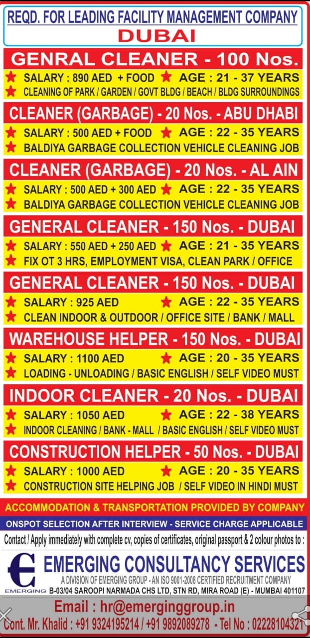 REQD. FOR LEADING FACILITY MANAGEMENT COMPANY DUBAI