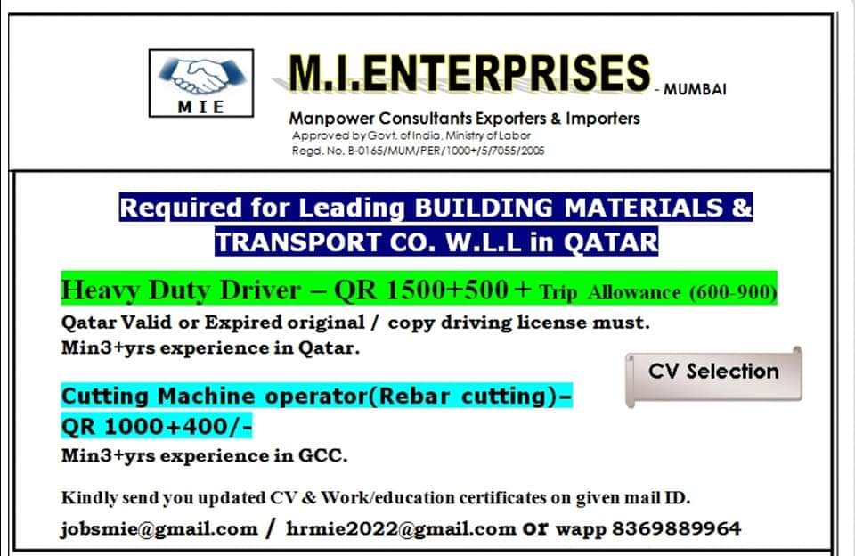 REQUIRED FOR LEADING BUILDING MATERIALS & TRANSPORT CO. W.L.L IN QATAR