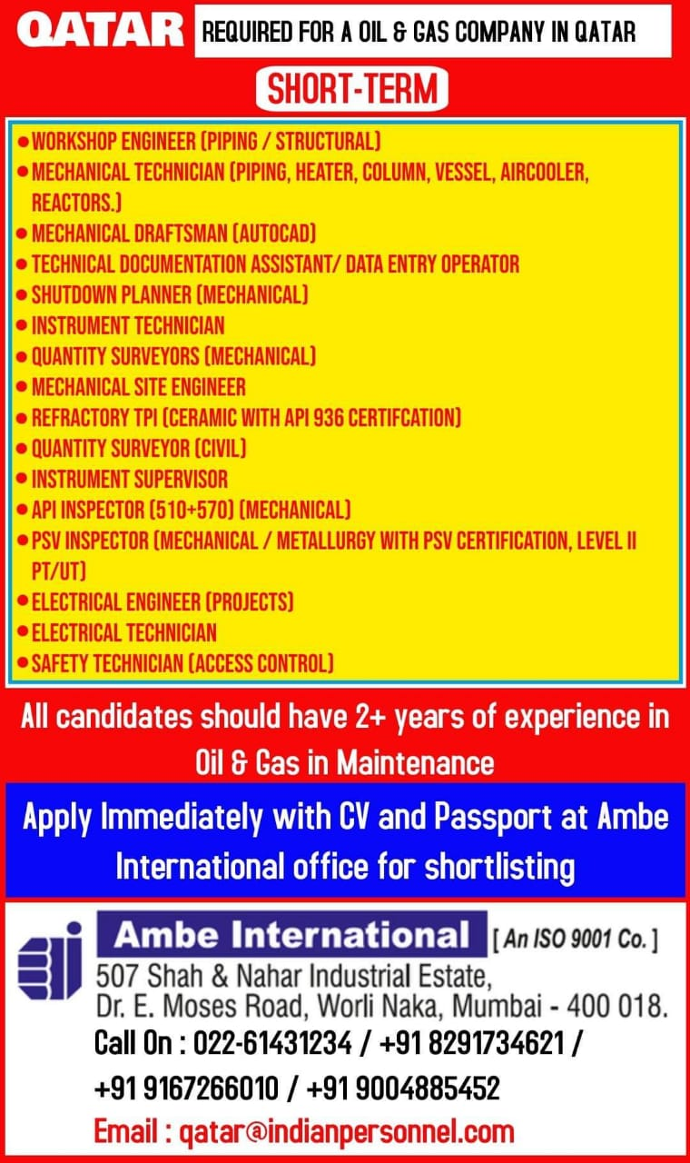 REQUIRED FOR A OIL & GAS COMPANY IN QATAR