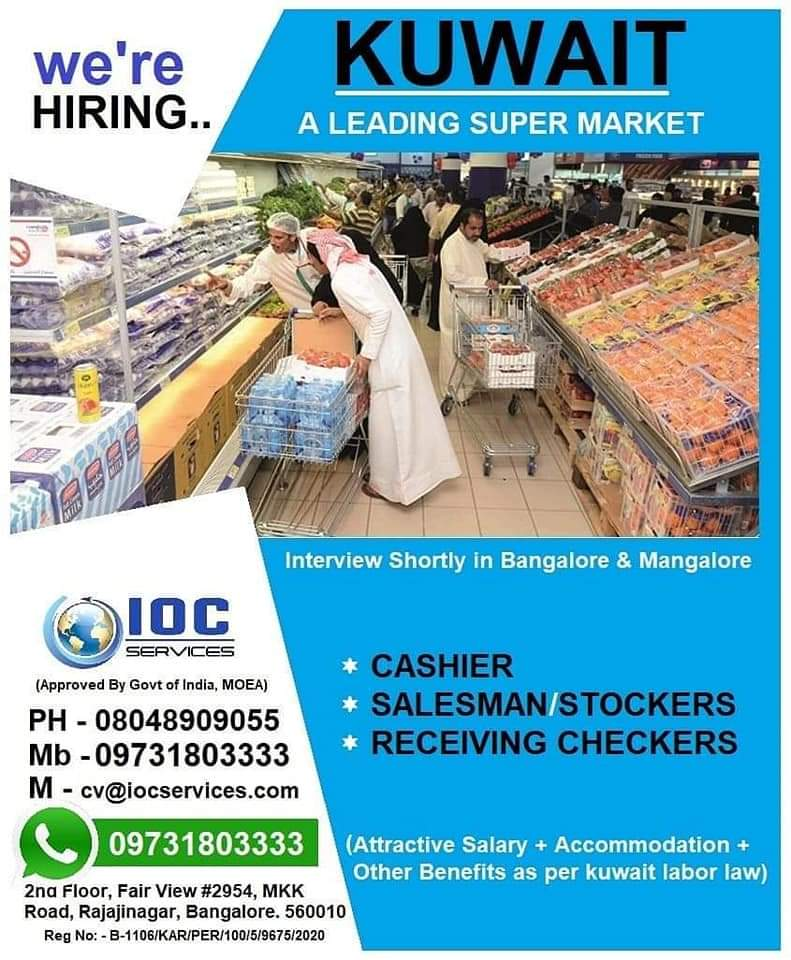HIRING FOR A LEADING SUPERMARKET-KUWAIT