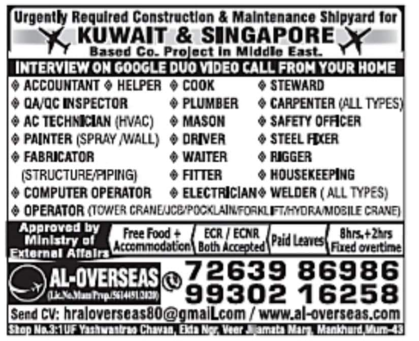 URGENTLY REQUIRED CONSTRUCTION & MAINTENANCE SHIPYARD FOR KUWAIT & SINGAPORE  BASED CO. PROJECT IN MIDDLE EAST.