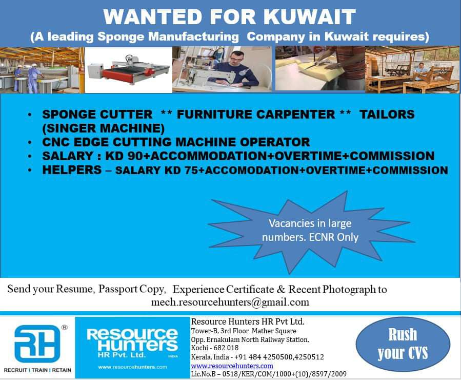 WANTED FOR KUWAIT SPONGE MANUFACTURING COMPANY