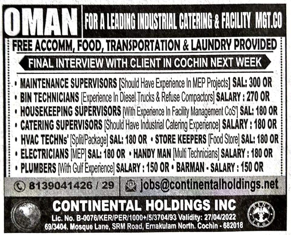 OMAN FOR A LEADING INDUSTRIAL CATERING & FACILITY MAT.CO
