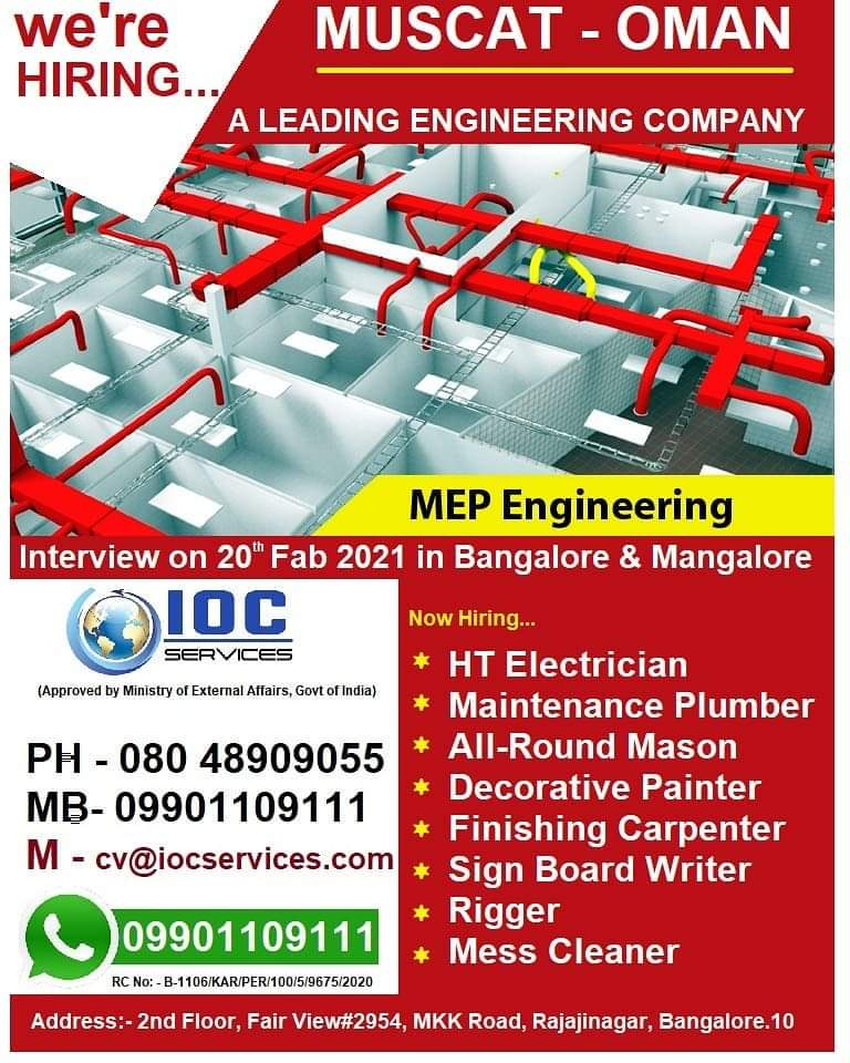 MUSCAT – OMAN ENGINEERING COMPANY