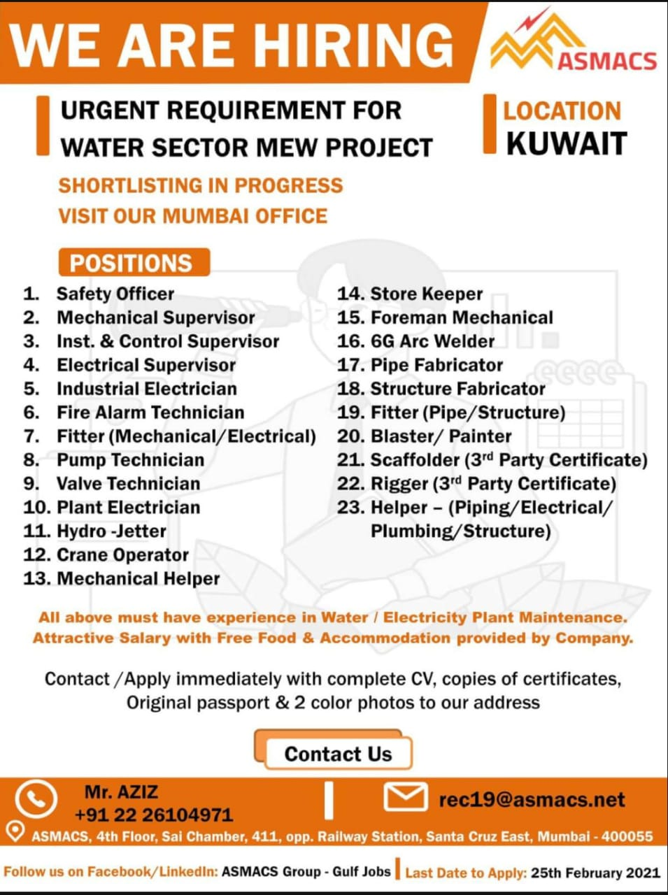 URGENT REQUIREMENT FOR  WATER SECTOR MEW PROJECT-KUWAIT