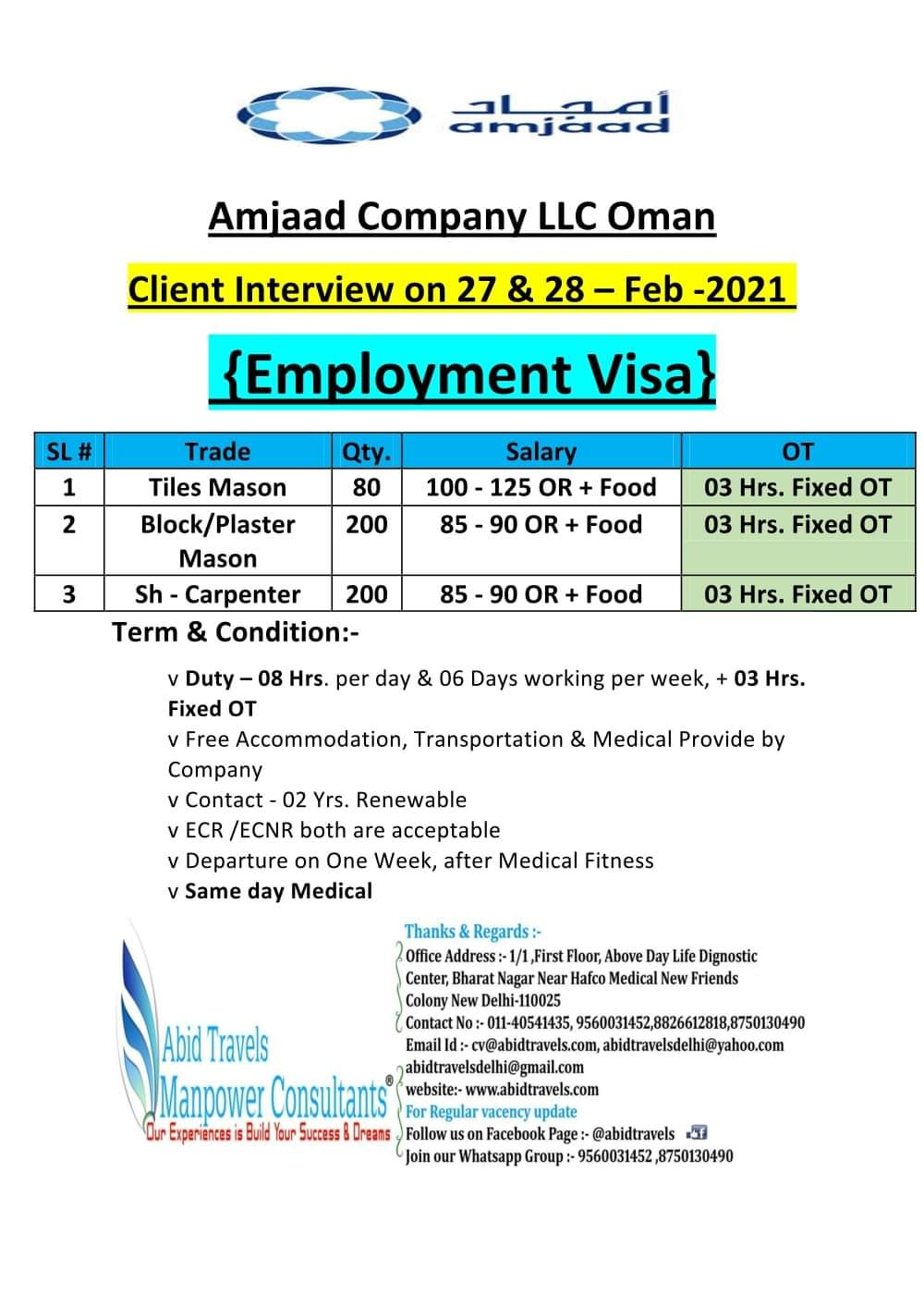 REQUIRED for Amjaad Company LLC-Oman