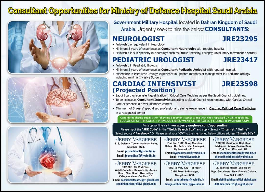 Consultant Opportunities for Ministry of Defence Hospital-Saudi Arabia