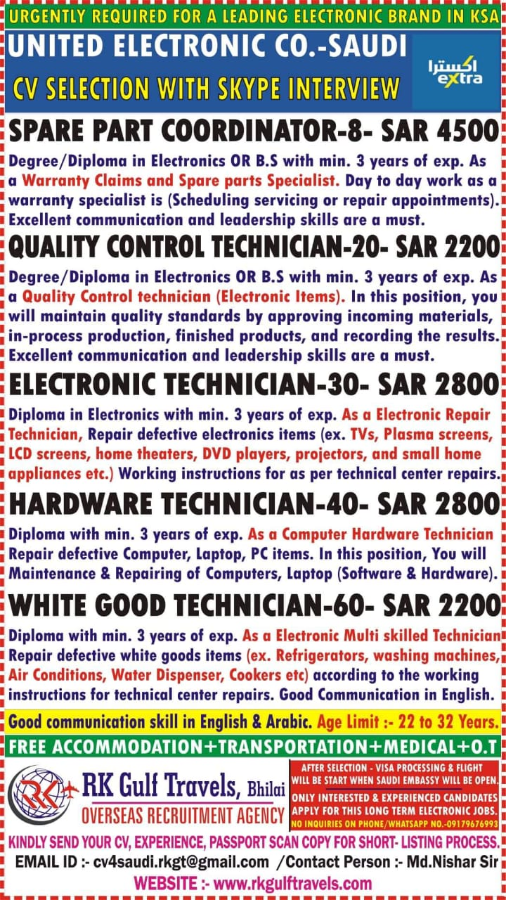 URGENTLY REQUIRED FOR A LEADING ELECTRONIC BRAND -SAUDI ARABIA