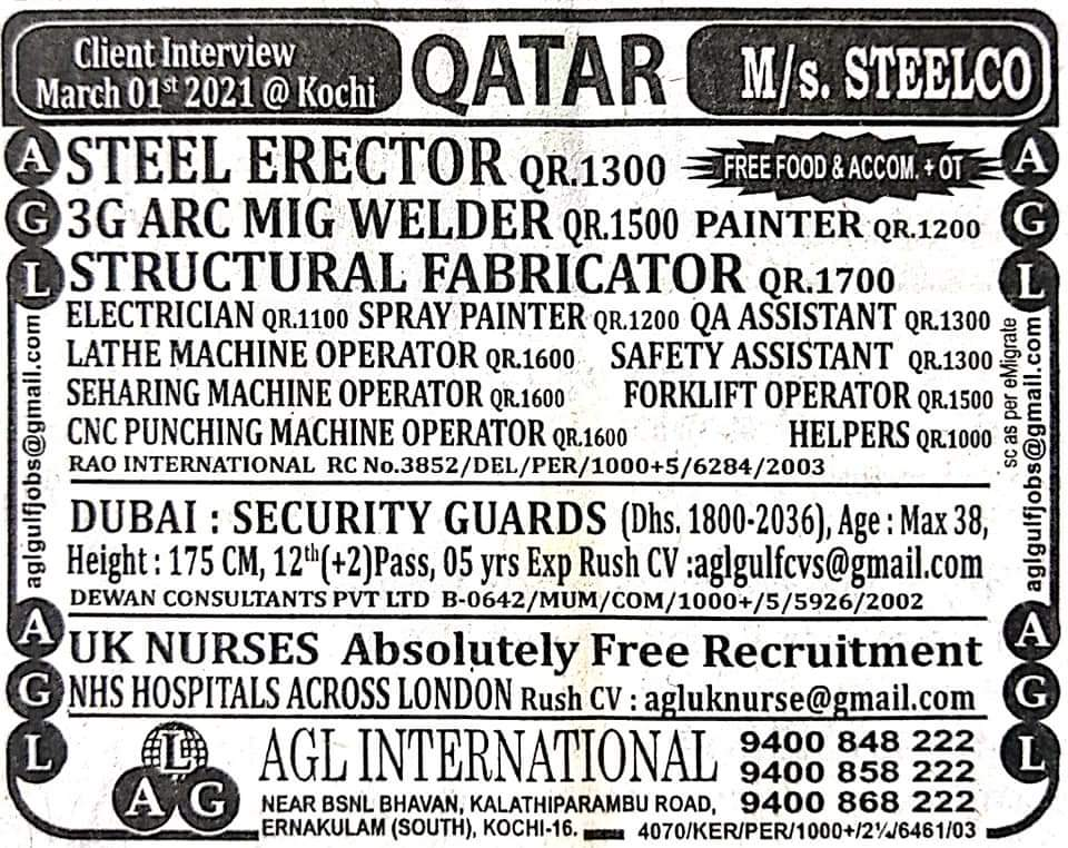 REQUIRED for M/s. STEEL CO-QATAR