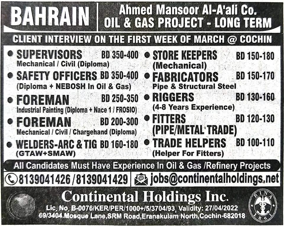 Ahmed Mansoor Al-A'ali Co. OIL & GAS PROJECT – LONG TERM-BAHRAIN