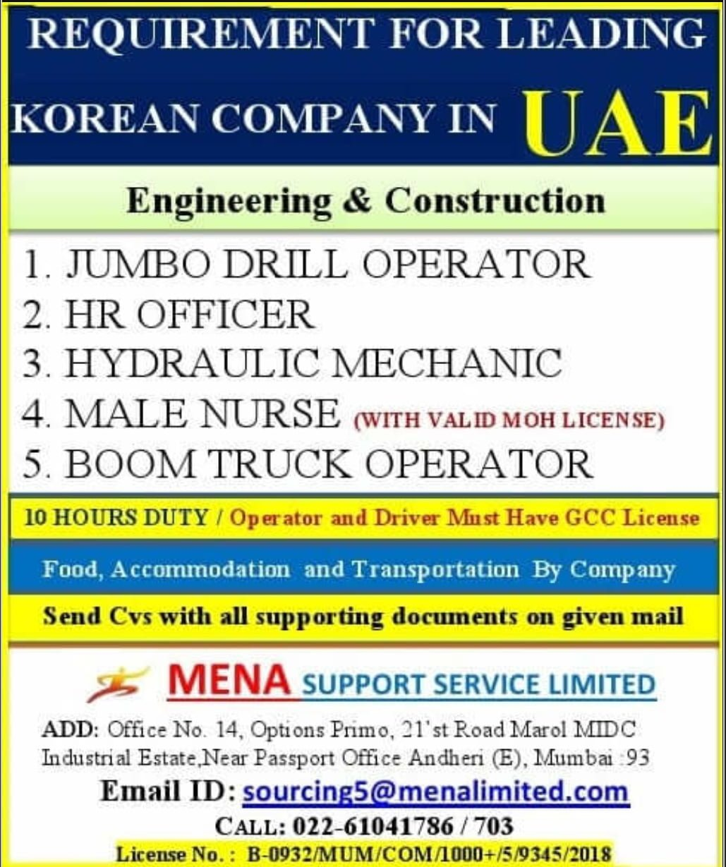 REQUIREMENT FOR COMPANY IN UAE ENGINEERING & CONSTRUCTION