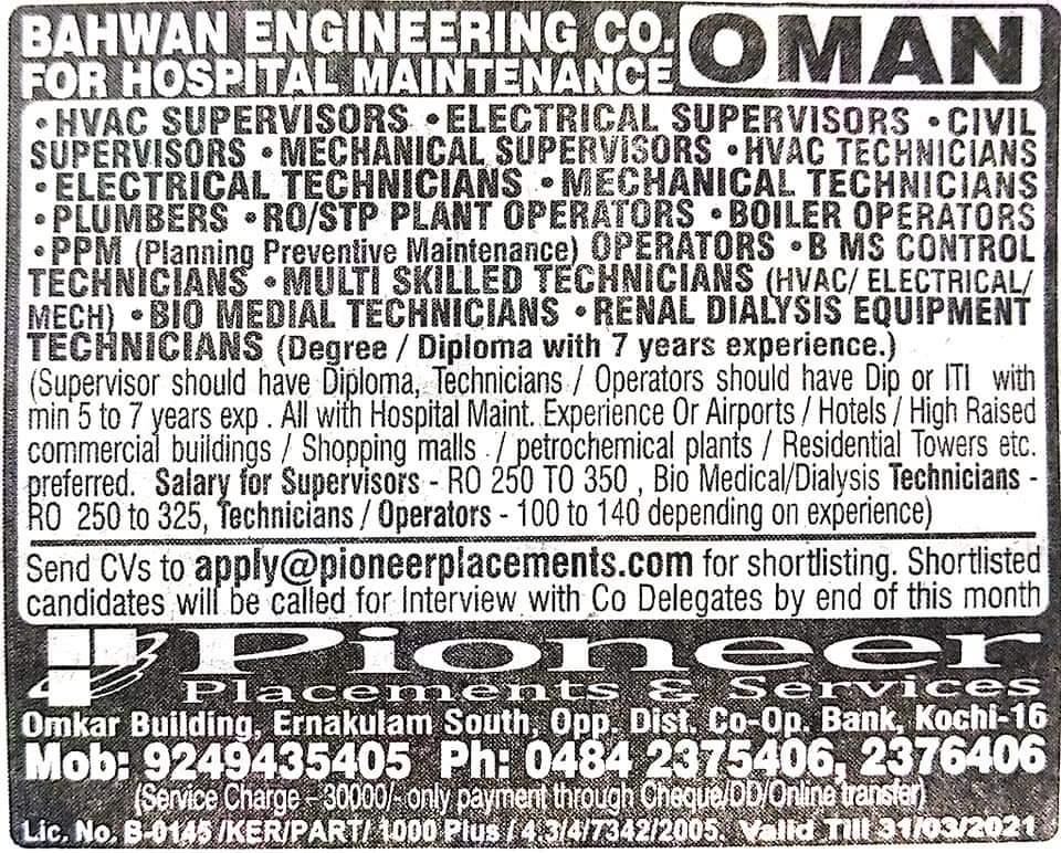 BAHWAN ENGINEERING CO. FOR HOSPITAL MAINTENANCE-OMAN