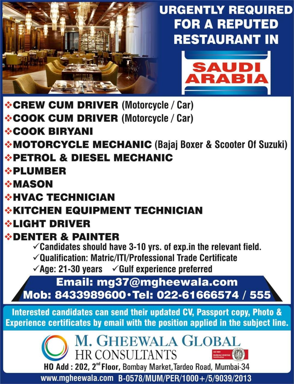 URGENTLY REQUIRED FOR A REPUTED RESTAURANT-SAUDI ARABIA