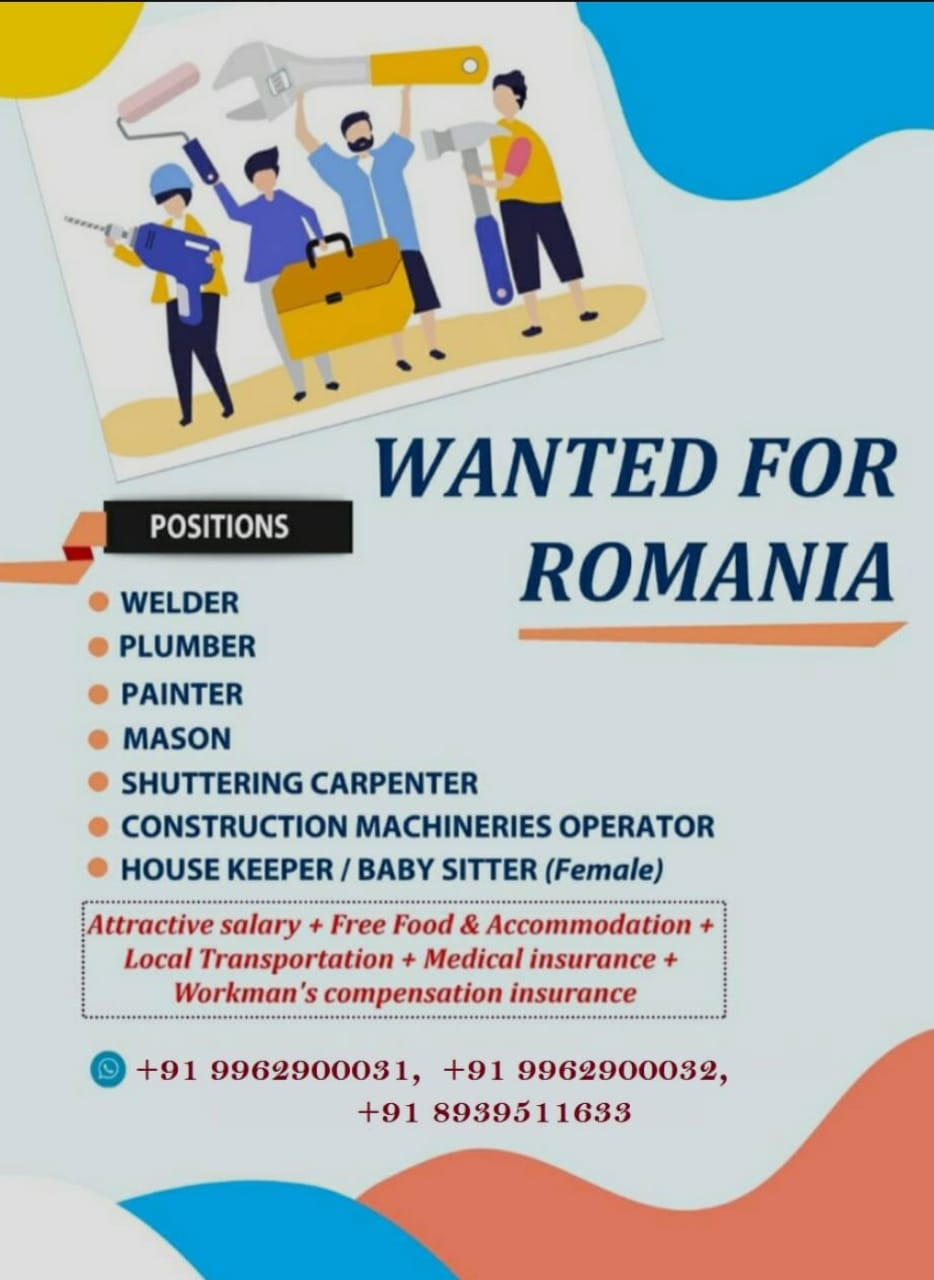 WANTED FOR ROMANIA