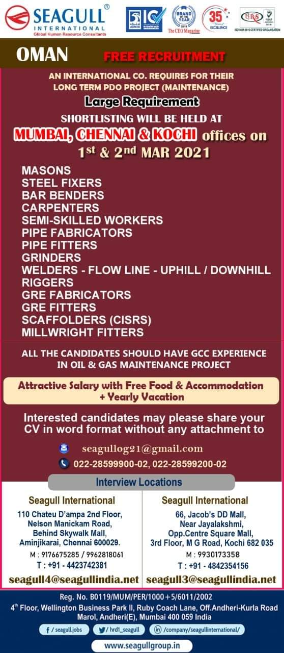 INTERNATIONAL CO. REQUIRES FOR PDO PROJECT (MAINTENANCE) OMAN