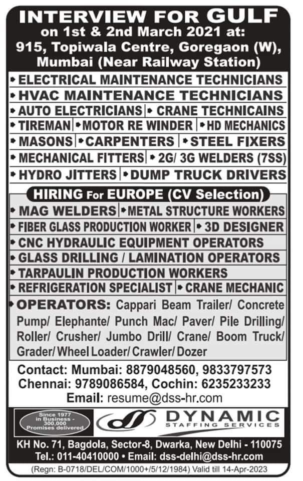 INTERVIEW FOR GULF, HIRING FOR EUROPE