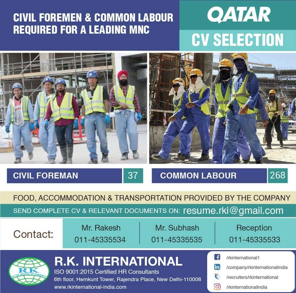 CIVIL FOREMEN & COMMON LABOUR REQUIRED FOR A LEADING MNC