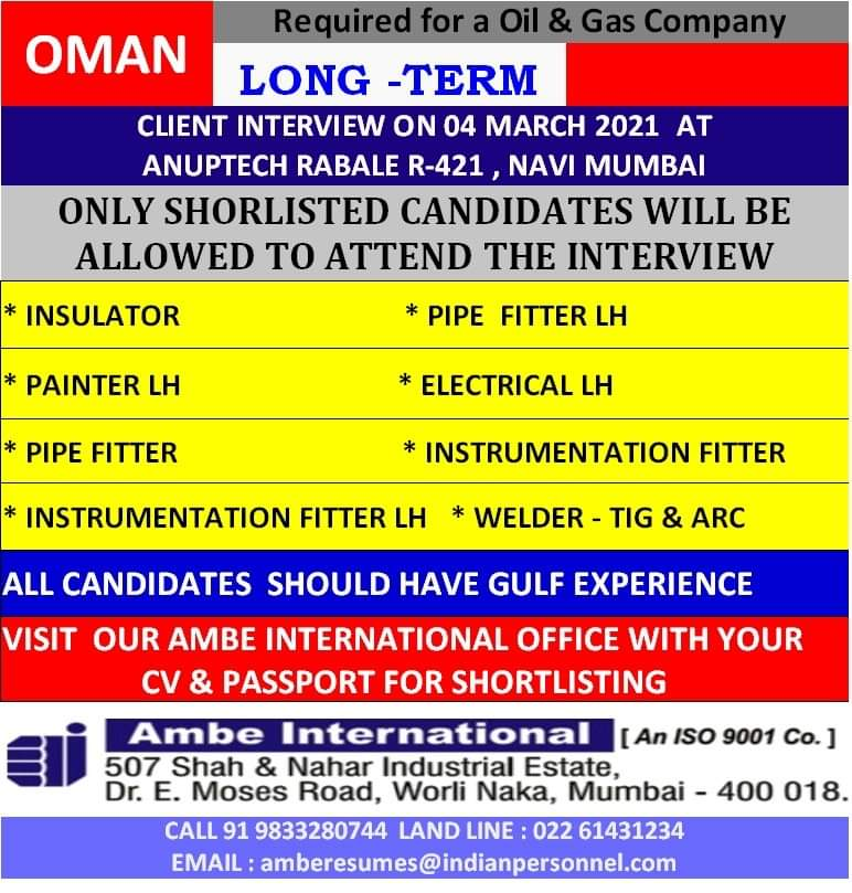 REQUIRED FOR A OIL AND GAS COMPANY